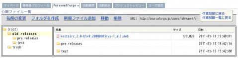 pforge-file1.png